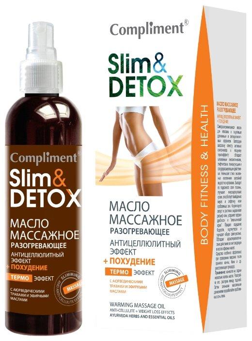 Compliment масло Slim&Detox массажное разогревающее Антицеллюлитный эффект + Похудение