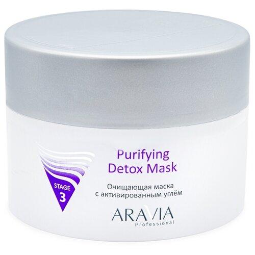 ARAVIA Professional Purifying Detox Mask Очищающая маска с активированным углём, 150 мл aravia очищающая маска с активированным углём purifying detox mask 150 мл