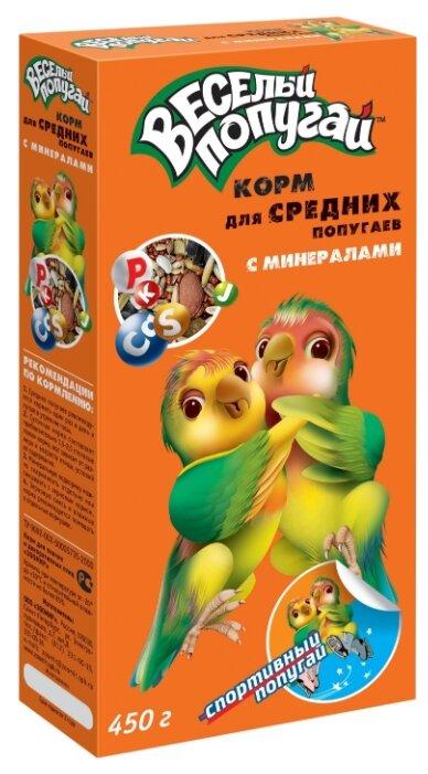 Зоомир корм Веселый Попугай с минералами для средних попугаев
