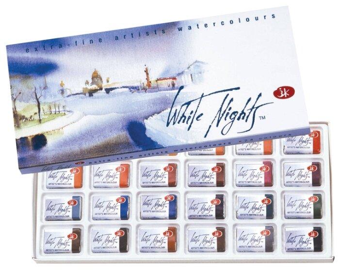 Невская палитра Краски акварельные Белые ночи 24 цвета (1941061)