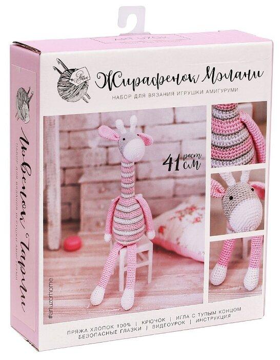 Арт Узор Мягкая игрушка Жирафик Мэлани (2724097)