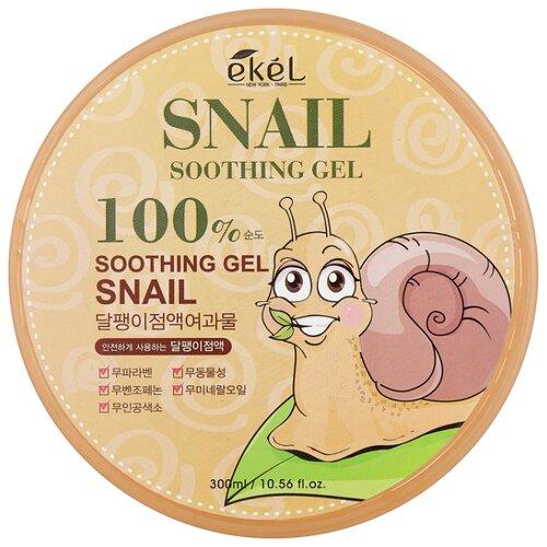 Гель для тела Ekel универсальный увлажняющий с муцином улитки Soothing Gel Snail 100%, 300 мл