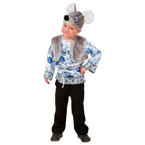 Костюм Батик Мышонок Филипка (5012), серый, размер 122, Карнавальные костюмы  - купить со скидкой