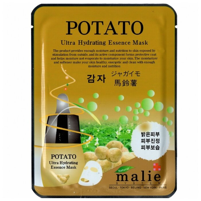 Malie тканевая маска Potato Ultra Hydrating Essence Mask