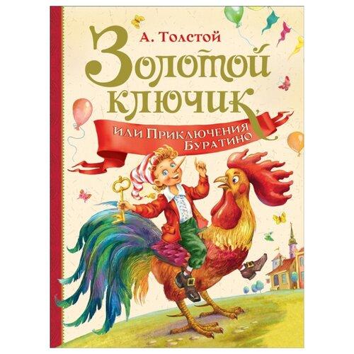 Купить Толстой А. Золотой ключик или Приключение Буратино , РОСМЭН, Детская художественная литература
