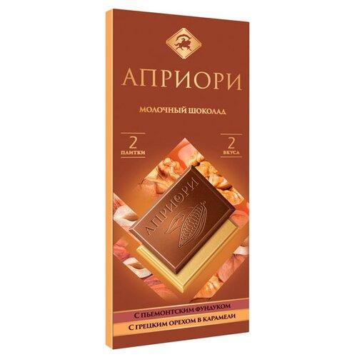 шоколад вдохновение грецкий орех грильяж 100 г Шоколад Априори Ассорти молочный фундук грецкий орех, 72 г