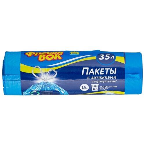 Мешки для мусора Фрекен БОК 16401852 35 л (15 шт.) синий мешки для мусора лайма комплект 5 упаковок по 30 шт 150 мешков 30 л черные в рулоне 30 шт пнд 8 мкм 50х60 см ±5