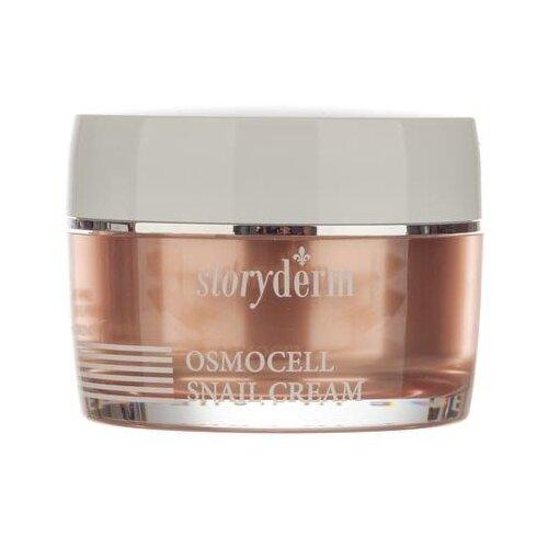 STORYDERM Osmocell Snail Cream Улиточный крем для лица, 50 мл