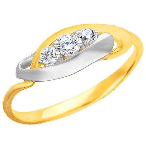Эстет Кольцо с 3 фианитами из жёлтого золота 01К1312312Р, размер 18