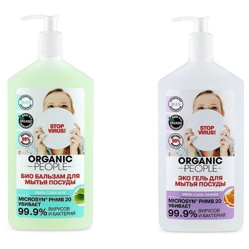 Organic People Набор средств для мытья посуды Aloe & Orange