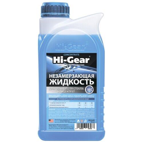 Концентрат жидкости для стеклоомывателя Hi-Gear HG5648, -50°C, 1 л