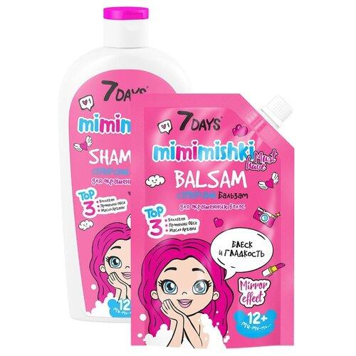 Купить 7DAYS Сет Шампунь + Бальзам для окрашеных волос MIMIMISHKI СУПЕРСКИЙ блеск и гладкость, 2 средства, 400/300 мл