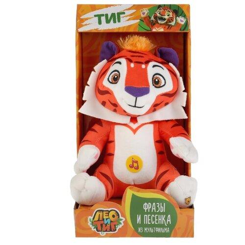 Купить Мягкая игрушка Мульти-Пульти Тигр Тиг 25 см в коробке, Мягкие игрушки