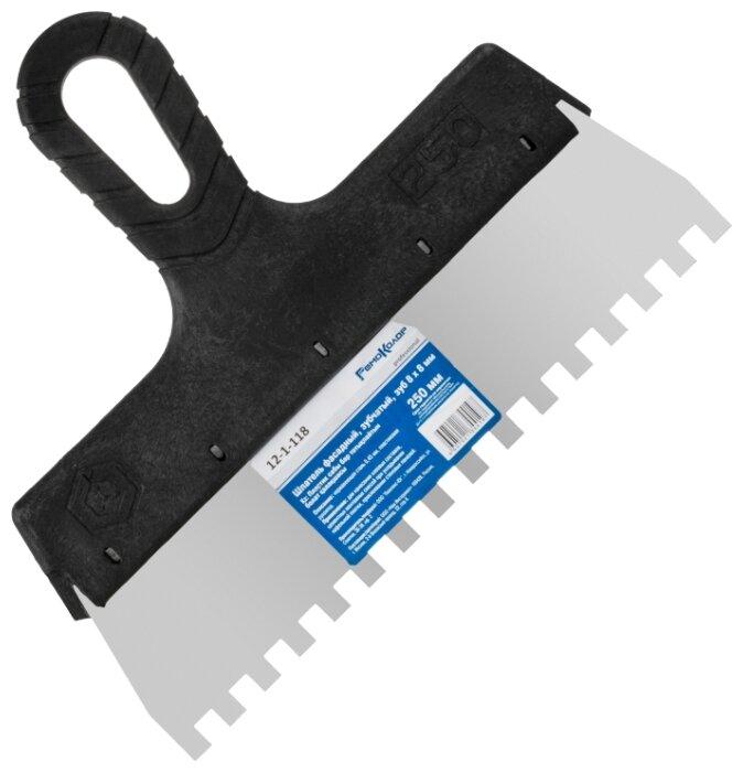 Шпатель зубчатый РемоКолор 12-1-118 250 мм