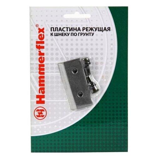 Ножи Hammerflex 210-016