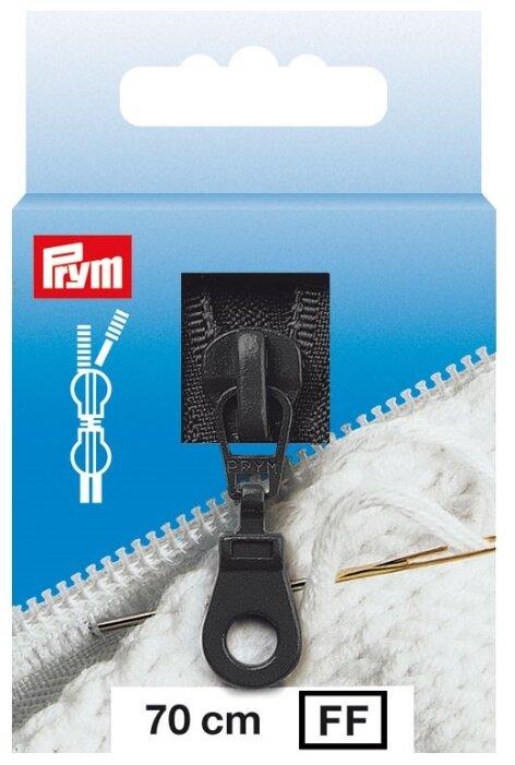 Prym Молния S9 478870, 70 см