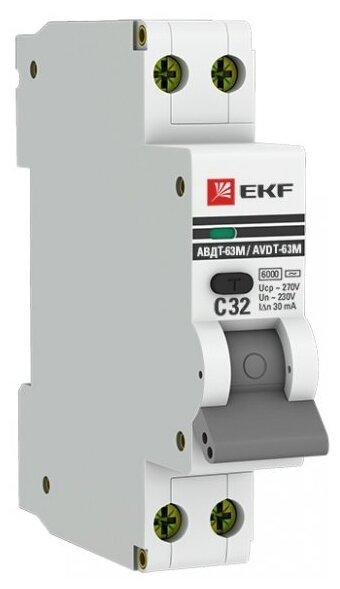 Дифференциальный автомат EKF АВДТ-63М 2П 30 мА C