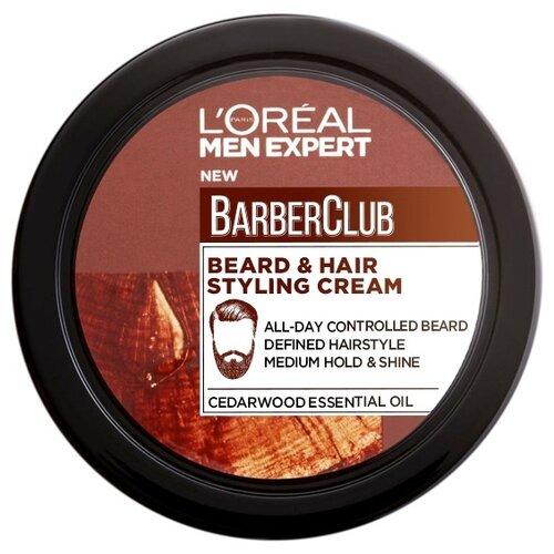 L\'Oreal Paris Крем-стайлинг для бороды Barber Club с маслом кедрового дерева, 75 мл