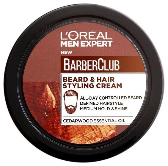 L Oreal Paris Крем-стайлинг для бороды Barber Club с маслом кедрового дерева, 75 мл