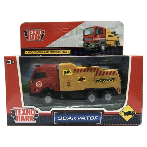 Купить Эвакуатор ТЕХНОПАРК 1817A-1A-R 13 см красный/желтый, Машинки и техника