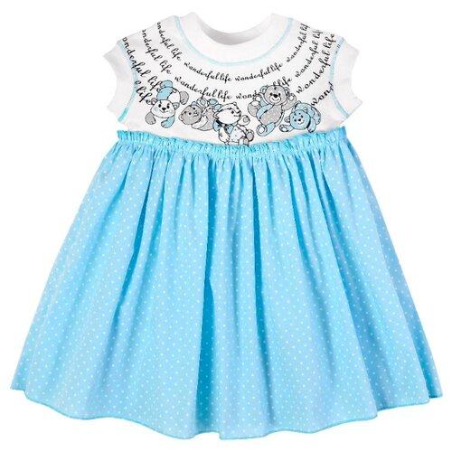 куртка для девочки мамуляндия сказочный сон цвет белый розовый 17 1905 размер 86 Платье Мамуляндия размер 86, белый/голубой