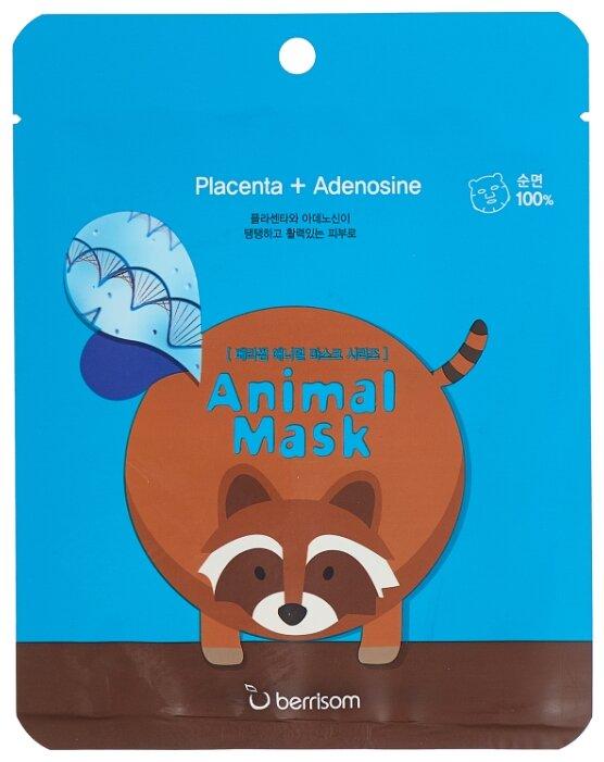 Berrisom Тканевая маска с экстрактом плаценты Animal Mask Series - Raccoon