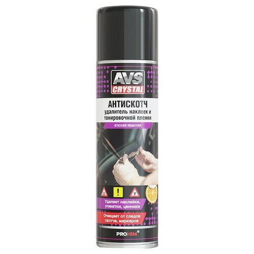 Очиститель стекла AVS AVK-650 0.34 л баллончик 1 шт. по цене 242