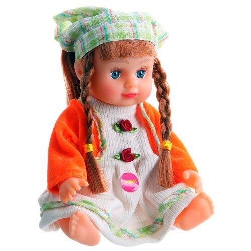 Купить Интерактивная кукла Play Smart Алина, 22 см, 5065, Куклы и пупсы