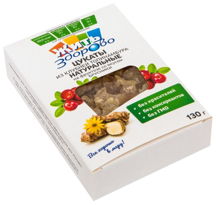 Цукаты Жить Здорово из клубней топинамбура натуральные на фруктозе со вкусом брусники, 130 г
