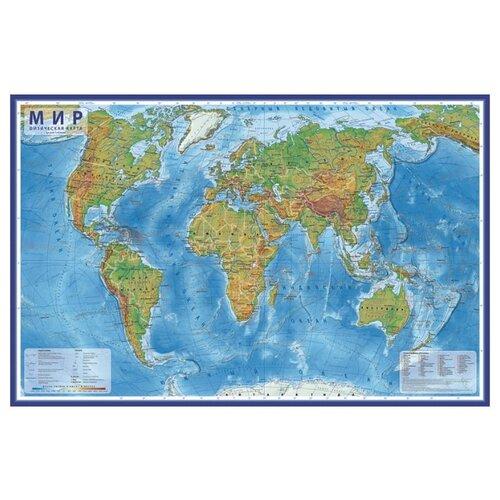 Globen Интерактивная карта Мир физическая 1:25 с ламинацией (КН048)