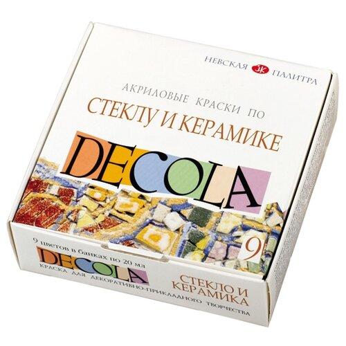 Краски Невская палитра Decola по стеклу и керамике 4041113 9 цв. (20 мл.) краски по стеклу витраж 6 цв 135г 5 цв 1 цв светящийся