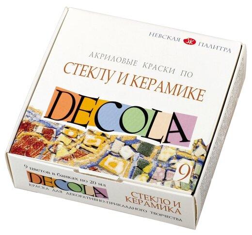 Краски Невская палитра Decola по стеклу и керамике 4041113 9 цв. (20 мл.)