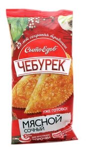 Сытоедов Чебурек мясной сочный 125 г