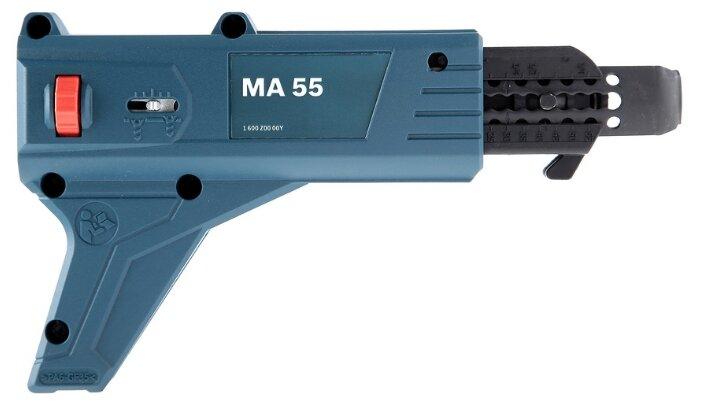 Насадка-магазин BOSCH MA55 Professional