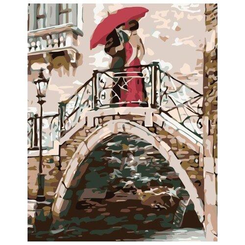 Купить Картина по номерам Живопись по Номерам Пара под зонтом на мосту , 40x50 см, Живопись по номерам, Картины по номерам и контурам