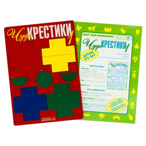Развивающая игра Развивающие игры Воскобовича Чудо-Крестики 1