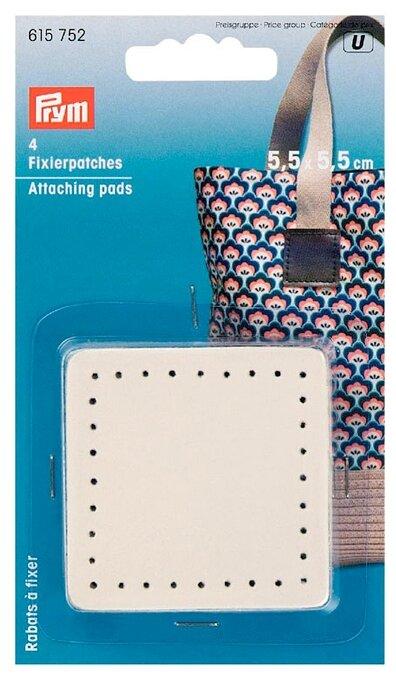Prym Фиксирующие накладки для ручек сумки (4 шт.)
