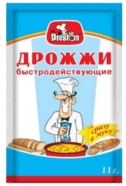 Дрожжи Preston хлебопекарные быстродействующие