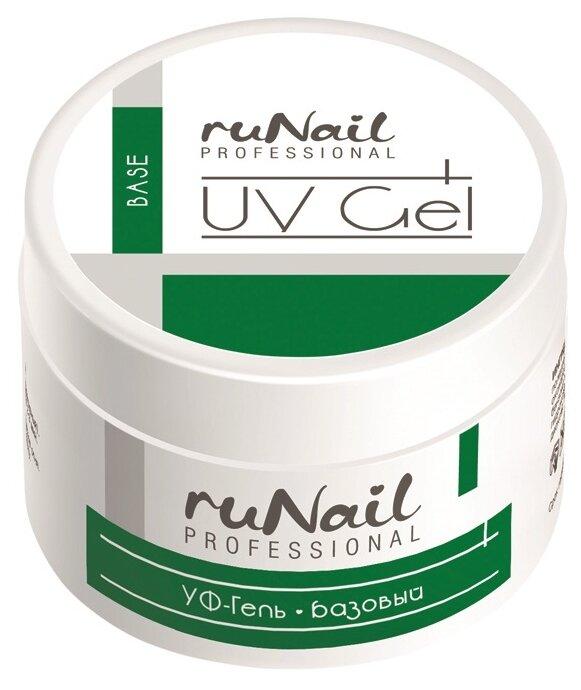 Гель Runail UV Gel Base базовый трехфазный, 15 г