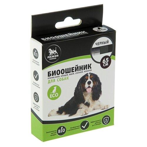 Пижон ошейник от блох и клещей Premium Bio для собак и щенков, 65 см, черный