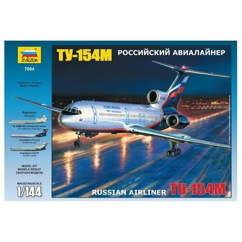 Купить Сборная модель ZVEZDA Российский авиалайнер ТУ-154М (7004) 1:144, Сборные модели