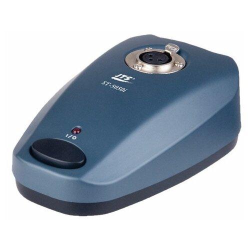 Микрофонная подставка JTS ST-5050i blue
