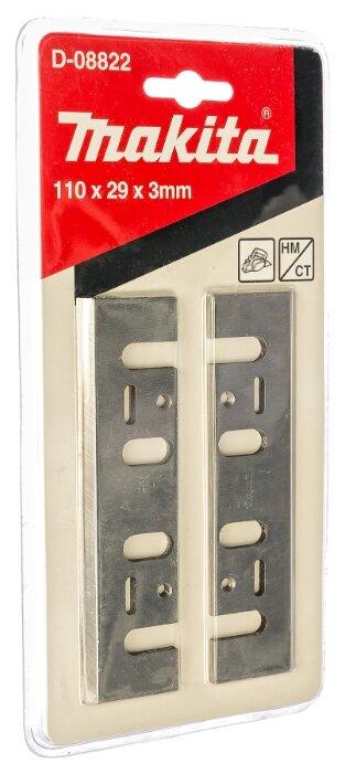 Набор ножей для электрорубанка Makita D-08822 (2 шт.)