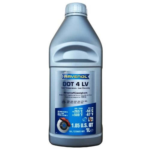 Тормозная жидкость Ravenol DOT 4 LV 1 л