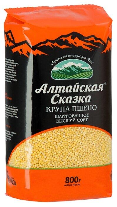 Алтайская сказка Крупа Пшено шлифованное высший сорт 800 г