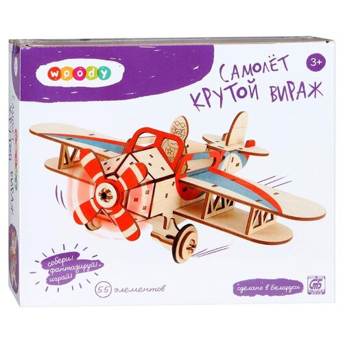 Купить Сборная модель Woody Самолет Крутой вираж, Сборные модели