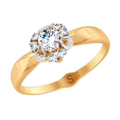 SOKOLOV Кольцо из золота с фианитами 017874, размер 18 фото