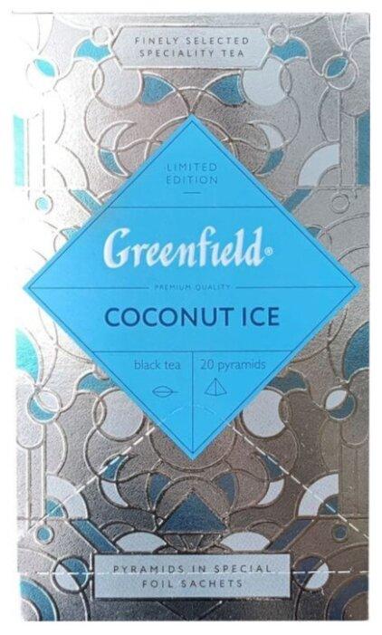 Чай GREENFIELD Coconut Ice черный в пирамидках 20пак*2,2г