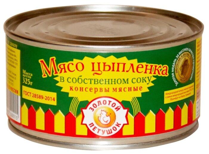 Золотой Петушок Мясо цыпленка в собственном соку 325 г