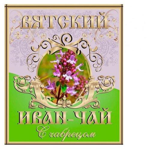 Чай травяной Вятский Иван-чай с чабрецом, 100 г чай травяной вятский иван чай с чабрецом 100 г